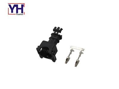 YH2038 Peugeot Citroen Automotive Socket PSA 2pin Female Connector For Diagnostic Tools